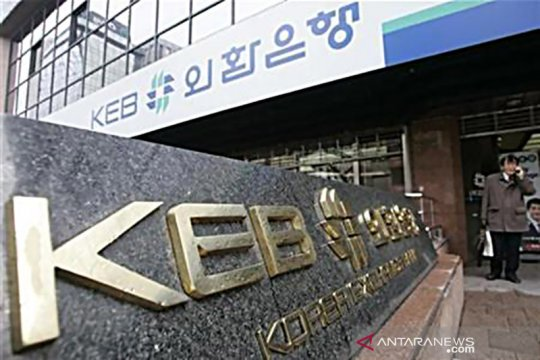 Saham Korea Selatan berakhir lebih tinggi