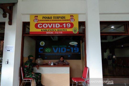 Kasus sembuh dari COVID-19 di Bantul bertambah 34 menjadi 6.862 orang