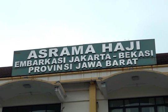 Pemprov Jabar siapkan Asrama Haji Embarkasi Bekasi jadi pusat isolasi COVID-19