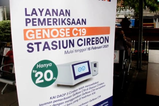 Stasiun Cirebon layani penumpang KA jarak jauh untuk uji GeNose C19