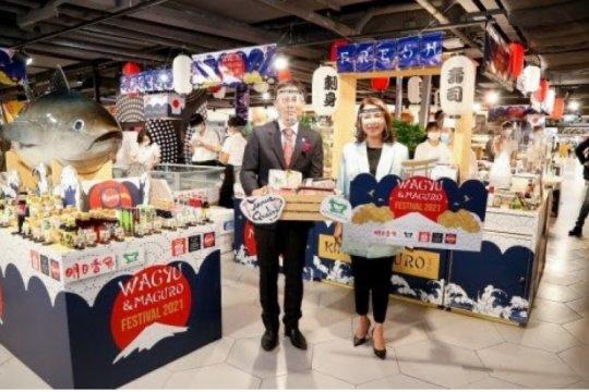 "ASUKA Foods selenggarakan ""WAGYU & MAGURO FESTIVAL 2021"""