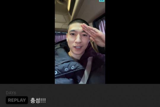Sungjin DAY6 akan jalani wajib militer hari ini