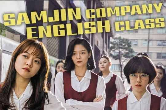 Lima film komedi Korea yang tak boleh dilewatkan