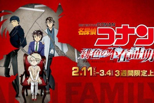 """Detective Conan: Scarlet Alibi"", babak pertama misteri Keluarga Akai"