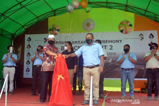 Emiten perkebunan DSNG akan bangun enam pabrik Bio-CNG baru