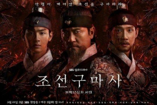 """Pembatalan """"Joseon Exorcist"""" pengaruhi drama sejarah yang akan tayang"""