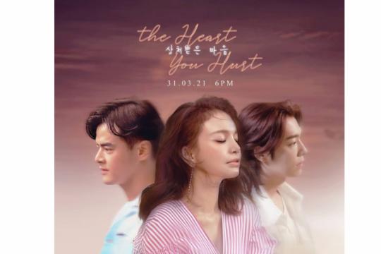 """Alasan Donghae Super Junior jadi model klip """"The Heart You Hurt"""" Rossa"""