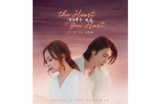 Dubes RI untuk Korsel apresiasi kolaborasi Rossa & Donghae SuJu