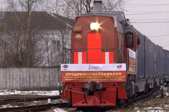 Kereta kargo China-Eropa pertama tiba di St. Petersburg, Rusia
