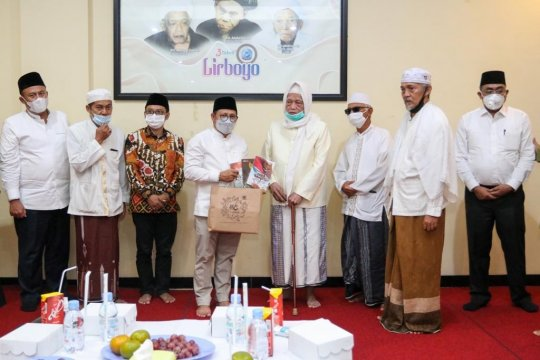 Cak Imin minta restu gelar Munas Alim Ulama ke Pengasuh Lirboyo Kediri
