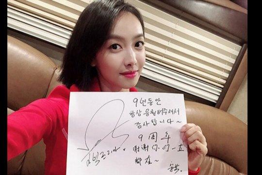 Victoria f(x) berpisah dari SM Entertainment