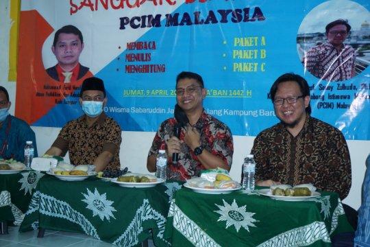 Sanggar Bimbingan PCIM Malaysia diresmikan