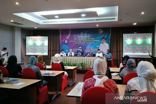 DPP Perempuan Bangsa mendorong kaum perempuan ke dunia politik