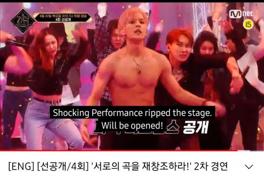 """""""Kingdom"""" akan ungkap lagu """"Re-Born"""" lalu aksi buka baju Minhyuk BTOB"""