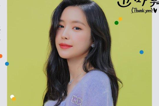 Naeun Apink hengkang dari agensi, dikabarkan gabung YG Entertainment