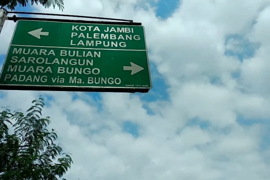 Jambi larang warga mudik antarkota dalam provinsi