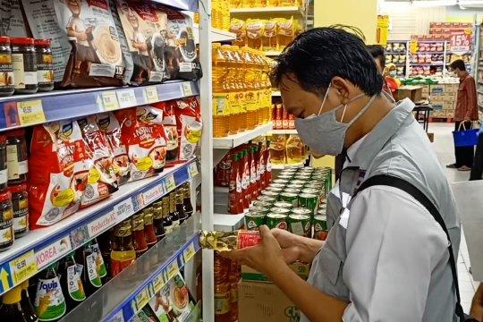Disperindag Cilegon & BPOM Serang awasi produk makanan