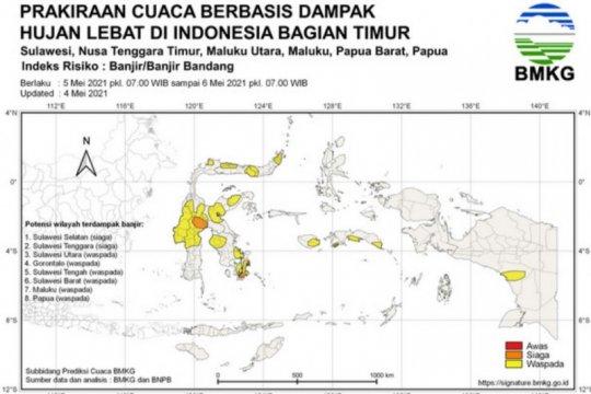 Sebagian wilayah Jakarta diprakirakan hujan pada Kamis siang