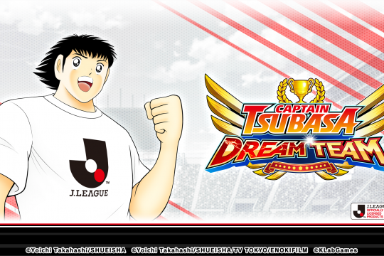 """""""Captain Tsubasa: Dream Team"""" debut pemain baru mengenakan kit resmi J.League musim 2021 hari ini!"""