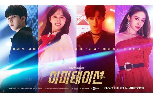 """""""Imitation"""", drama bertabur idola K-pop tayang Jumat ini"""
