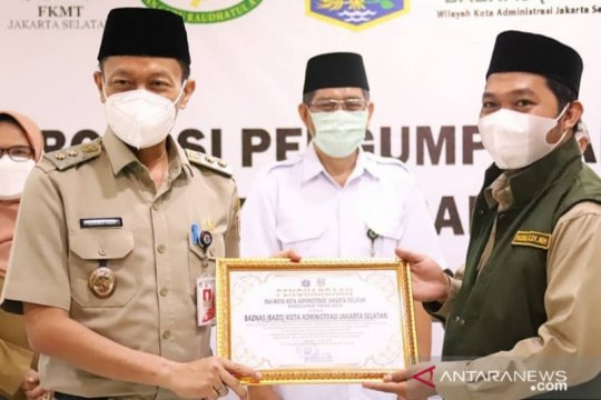 Pegawai Negeri Sipil Jaksel kumpulkan zakat Rp1,2 miliar