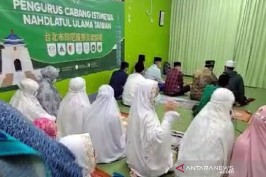 PMI di Taiwan tak libur kerja saat Idul Fitri