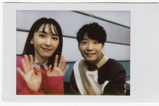 Hoshino Gen dan Aragaki Yui resmi menikah