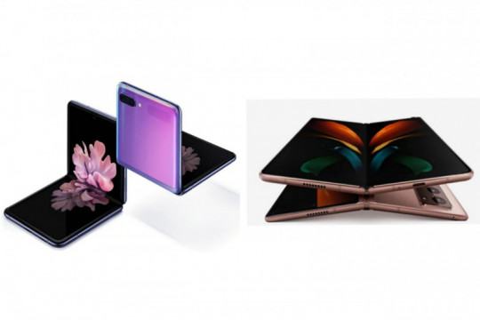 Kemarin, Samsung rilis ponsel lipat hingga Lamborghini Countach baru