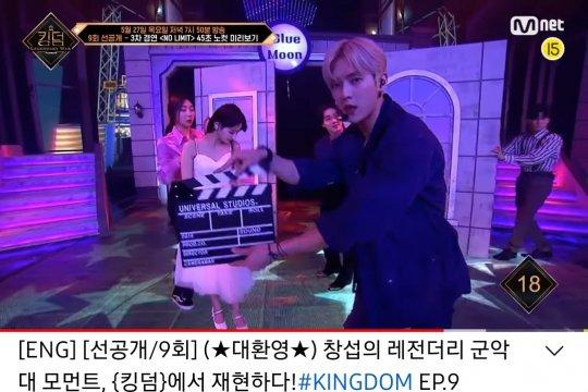 """""""Kingdom"""" malam ini, interpretasi lagu Taemin & EXO hingga unsur band"""