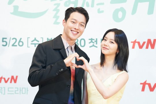 """Jang Ki-yong hingga Lee Hye-ri bahas """"My Roommate is a Gumiho"""""""
