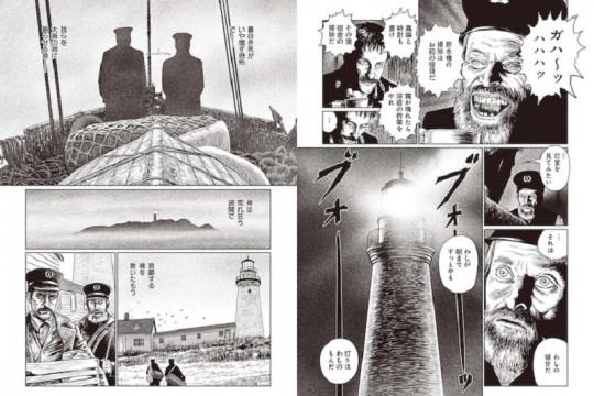 """Junji Ito buat """"manga"""" pendek untuk film """"The Lighthouse"""""""