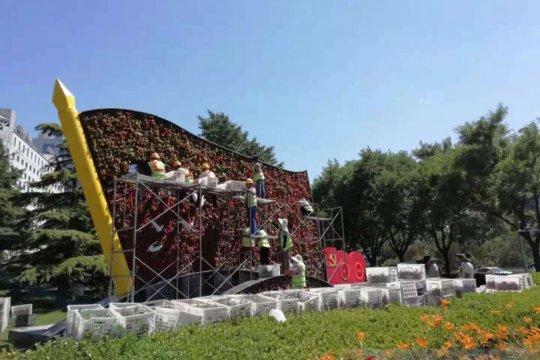 Xi Jinping hadiri perayaan seabad Partai Komunis China di Tian'anmen