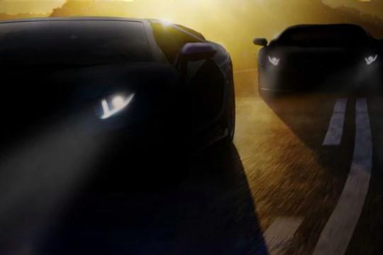 Lamborghini hadirkan teaser model baru yang akan diluncurkan 7 Juli