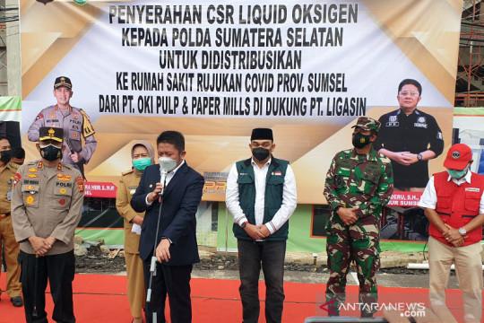 Atasi kelangkaan oksigen di RS rujukan, Gubernur Sumsel bantu Jabar