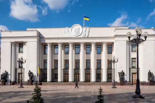 Ratusan pensiunan polisi berupaya serbu parlemen Ukraina