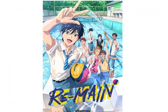 12 anime bergenre fantasi hingga romantis untuk Juli ini