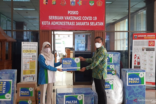 Pemkot Jaksel sebar bantuan dari PALYJA untuk layanan kesehatan