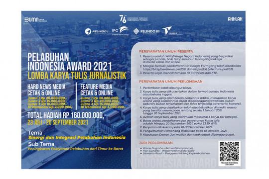 Merger BUMN Pelabuhan, Pelindo gelar Lomba Karya Jurnalistik 2021