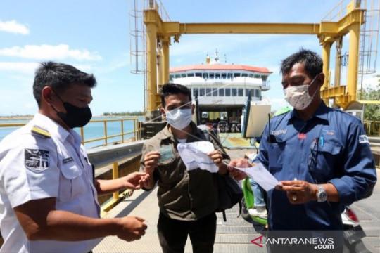 Banda Aceh terbanyak tambahan kasus baru positif COVID-19 di Aceh