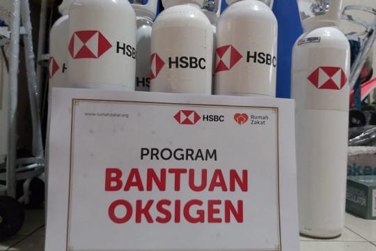 HSBC beri dana tunai untuk keluarga ekonomi rendah terdampak COVID-19