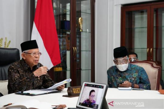Wapres ingatkan Sri Sultan jangan sampai DIY tak serap anggaran