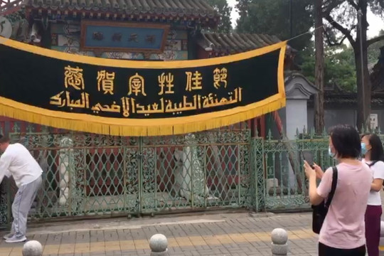 Umat Islam China rayakan Idul Adha di Masjid Niujie Beijing