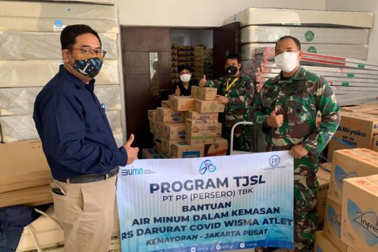 PT PP salurkan bantuan sosial tanggulangi COVID-19