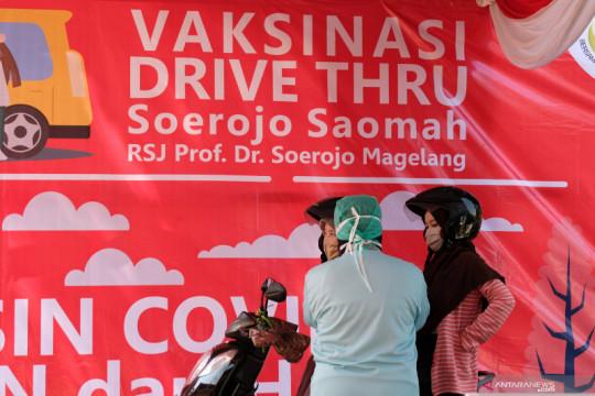21,9 juta lebih warga Indonesia selesai jalani vaksinasi COVID-19