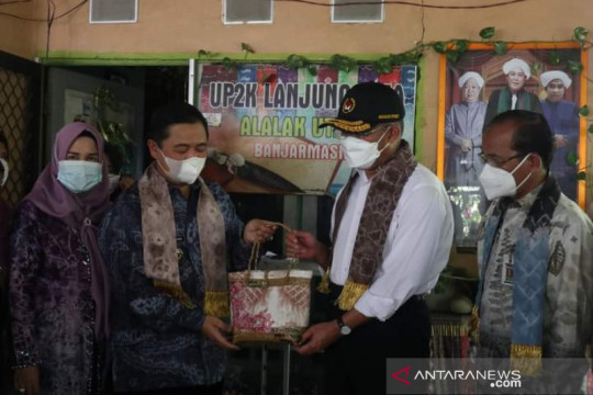 Menteri PMK kunjungi budi daya tanaman obat di Banjarmasin