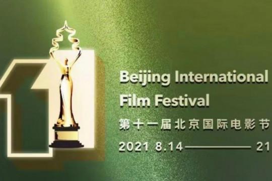 Dua film Indonesia semarakkan Festival Film Beijing
