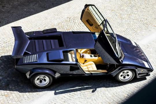 Lamborghini lahirkan kembali Countach, diduga mobil hibrida