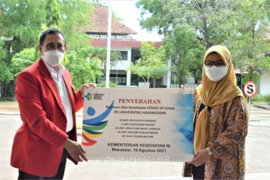 Dirjen Pelayanan Kesehatan bantu alat kesehatan ke RSPTN Unhas