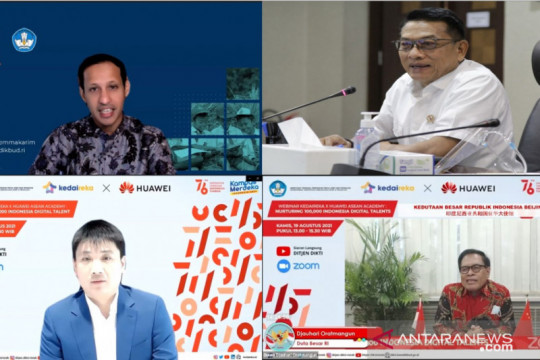 Kedaireka gandeng Huawei Indonesia selenggarakan pelatihan kolaboratif