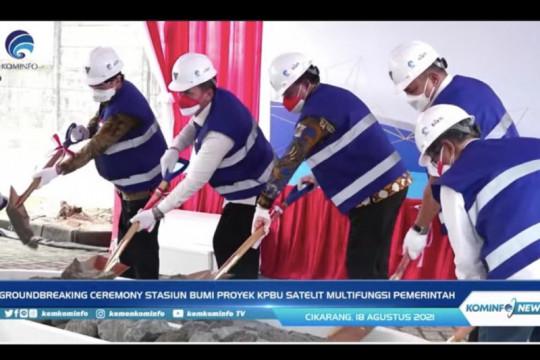 PII terus dorong proyek berskema KPBU di sektor telekomunikasi